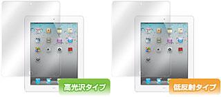 OverLay Brilliant/Plus for iPad 2