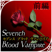 Seventh Blood Vampire