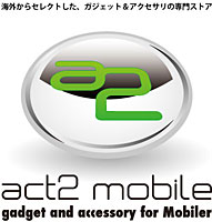 act2 mobile