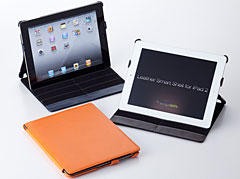 Leather Smart Shell for iPad 2