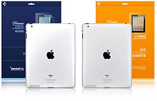 SGP シールド ウルトラ・コート/マット for iPad2