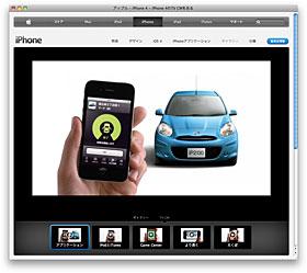 アップル - iPhone 4 - iPhone 4のTV CMを見る