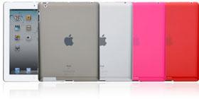 MacGizmo HyperShell for iPad 2