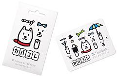 SoftBank SELECTION カバコレデザインカード