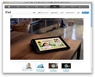 アップル - iPad - まったく新しいデザイン。ビデオ通話。HDビデオ。ほかにもいろいろ。