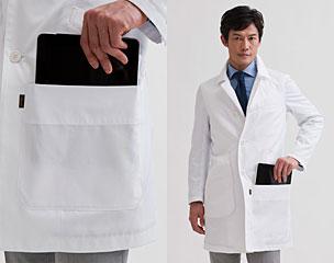 タブレットポケットコート