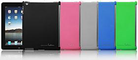 iPad2 rubbers case