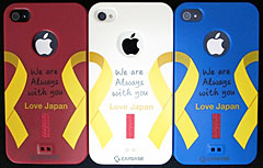 CAPDASE iPhone 4 Soft Jacket XPOSE [LOVE JAPAN] with Screen Guard