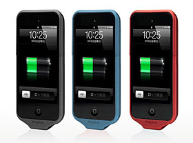 Juice Pack Air for iPod touch 4G