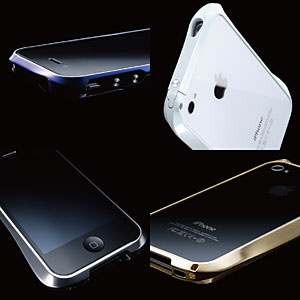 CLEAVE ALUMINIUM BUMPER for iPhone 4 LIMITED EDITION