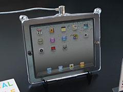 Security Locker for iPad 2
