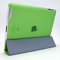 NUU BaseCase for iPad 2
