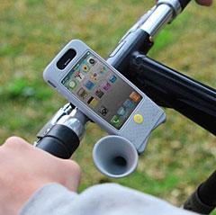 Hone Bike for iPhone 4