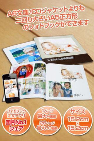 500円フォトブック