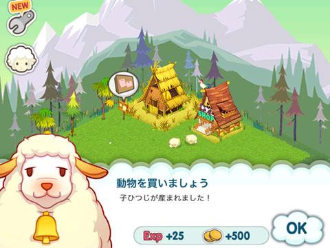 Tiny Farm by Com2uS