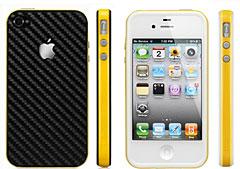 SGP iPhone4 ケース ネオ・ハイブリッド EX2/スキンガード リミテッド・エディション
