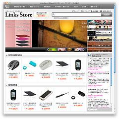 Links Store