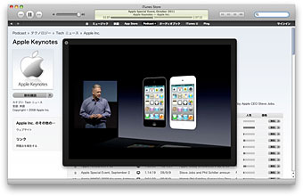 Apple Special Event October 2011