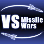 VSミサイルウォーズ