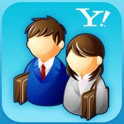 Yahoo!就職活動 就活アプリ