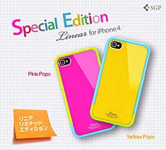 SGP リニア for iPhone 4/4S リミテッド・エディション