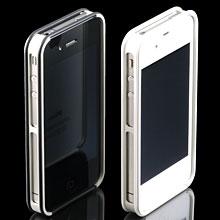iPhone4(S) Aluminium Bumper for Business