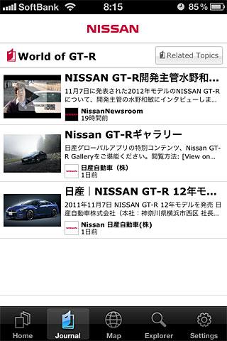 NISSAN GLOBAL App