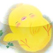 ぴよちゃんの おやすみなさい