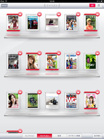 Fanplus Viewer for iPad