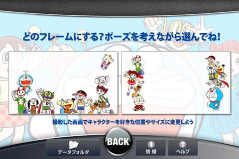 Yahoo! JAPAN 夢カメラアプリ