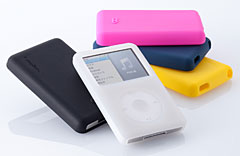 Simplism Silicone Case Set for iPod classic