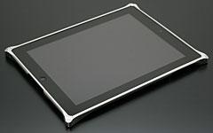 Gild design SolidBumper for iPad 2
