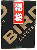 バード電子の福袋2012年版
