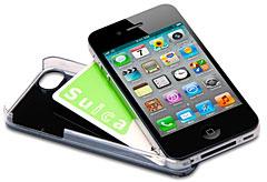 ICカードジャケット for iPhone 4S/4