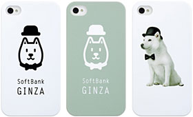 ハードケース for iPhone 4S/4 GINZA special