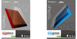 Protector Film for iPad
