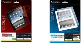 Bubble-less Film for iPad