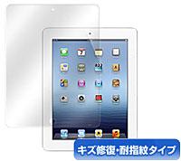 OverLay Magic for iPad(第3世代)/iPad 2