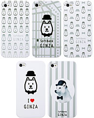 SoftBank SELECTION ハードケース for iPhone 4S/4 GINZA special