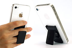 Flygrip for smartphone