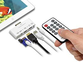 iPad/iPhone用 究極アダプター HDMI&AV with リモコン