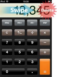 計算機アプリの表示部分をスワイプすると、1文字ずつ消せる