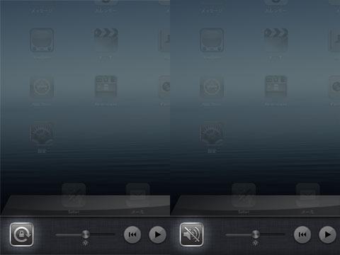 iPadの消音スイッチは、画面の回転ロックスイッチとしても使える