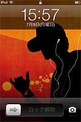 iPod touchの壁紙