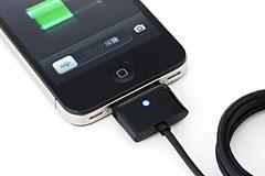 SoftBank SELECTION iPhone/iPad用 USBケーブル(LED付)