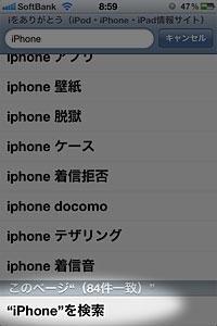 moshi iGlaze + VersaCover for iPad 3rd
