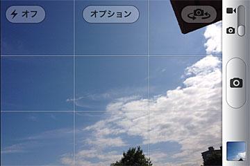 カメラのシャッターボタンは、指を離したときにシャッターが切れる(iPhone/iPod touch/iPad)