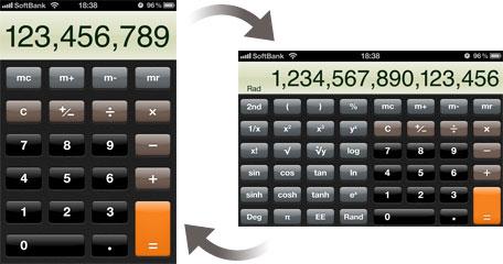 計算機アプリを横にすると関数電卓になる(iPhone/iPod touch)