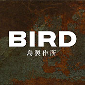 バード電子・島製作所ロゴ