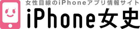 iPhone女史ロゴ